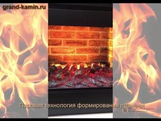 Паровой очаг Prometheus 33 3D от Real Flame