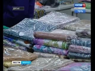 Российские мужчины возьмут кредиты на 2 миллиарда рублей на подарки к 8 марта