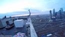 Хедлайнер,на грани,Московские руферы