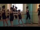Открытый урок 4 хореографии ЦДОД 2017