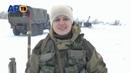 Фронтовые дневники Казачья национальная гвардия добивает Дебальцевский котел