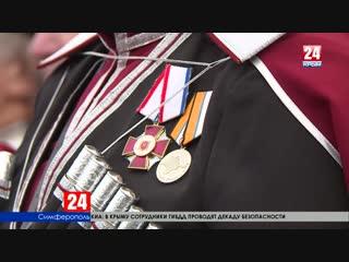 В Симферополе прошли траурные мероприятия к 100-летию с начала расказачивания