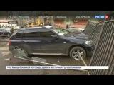 В Москве лихач на BMW насмерть сбил женщину - Россия 24