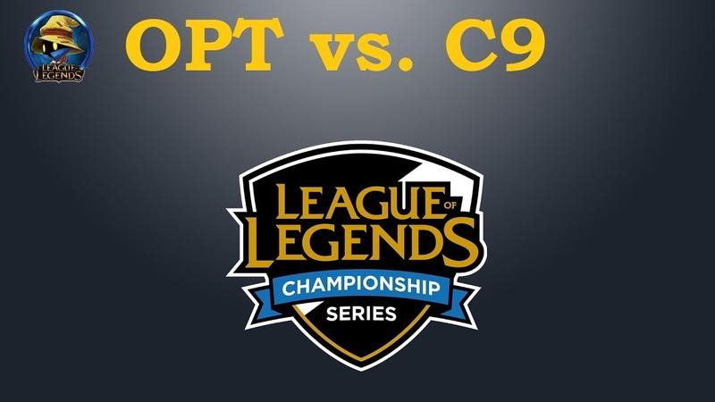 OPT vs. C9 | Week 4 LCS 2019 | Чемпионат Америки LCS NA | Optic Gaming Cloud9