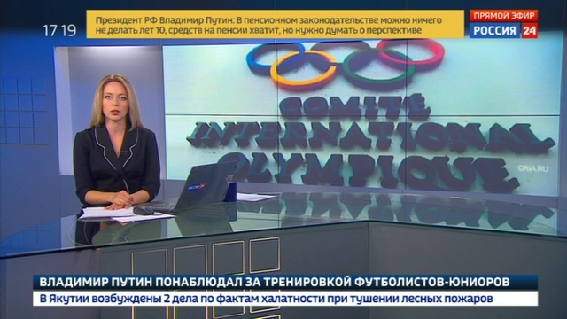 Новости на Россия 24 • Томас Бах: мы готовы вернуть Россию в состав МОК