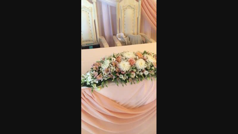 Свадьба Тани и Миши