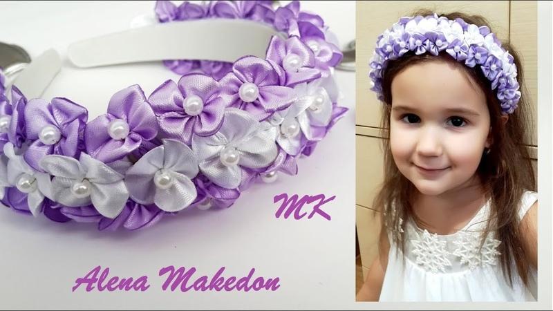 Ободок из маленьких цветов на любой праздник можно на выпускной или для неветы МК Канзаши