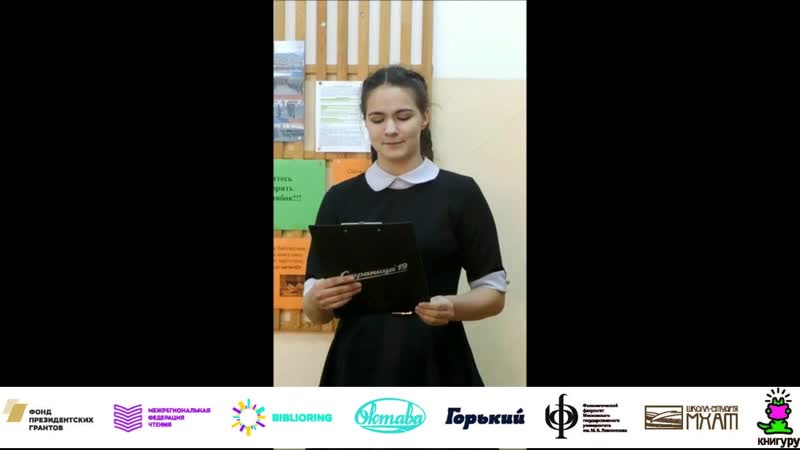 Серкова Алёна МБОУ Уемская СШ Приморский р