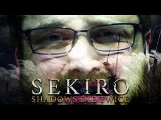 Kuplinov ► Play ДАВНЕНЬКО ТАК НЕ ПРИГОРАЛО ► Sekiro: Shadows Die Twice #3
