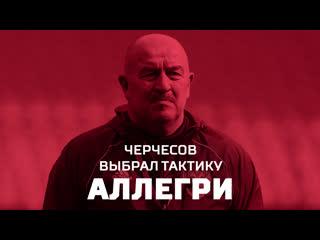 Тактика России против Казахстана