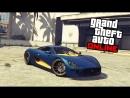 Lite гонка в GTA V