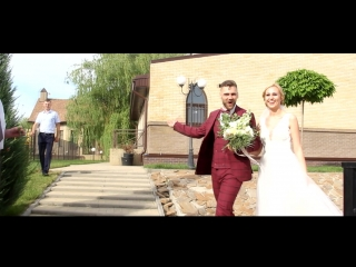 Бородатый ведущий Стас Студенецкий. Свадьба Паши и Кристины