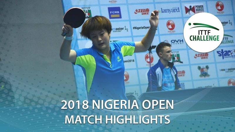 Настольный теннис. Nigerian Open 2017. Женщины (U-21). Финал. Фан Сици - Гуо Юан (обе - Китай)