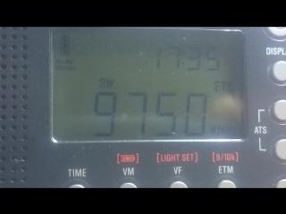 9750kHz-NHK WORLD RADIO JAPAN(Ibaragi-Koga-Yamata)~7481km