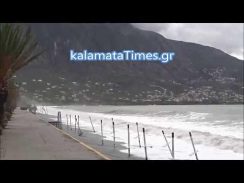 Ο κυκλώνας Ζορμπάς σαρώνει την Καλαμάτα