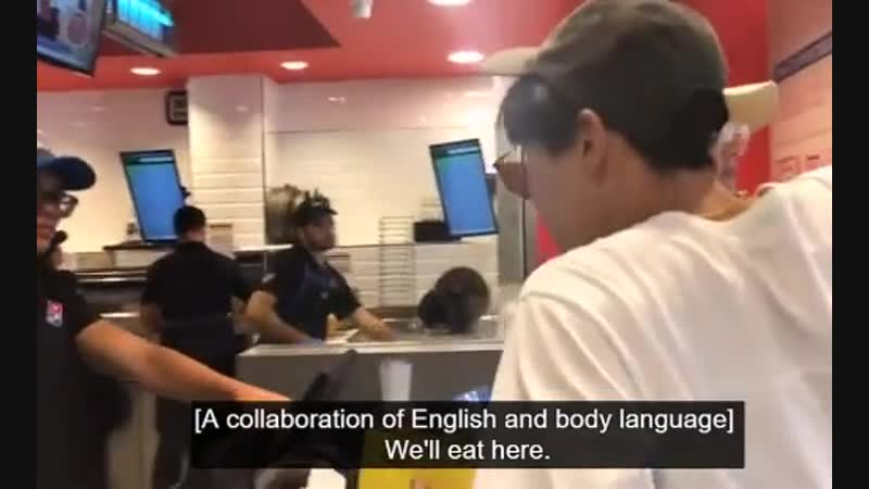 A collaboration of english and body language