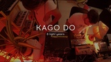 KAGO DO - 8 light years (Elektron Octatrack mk2, Roland Tr-09, Korg Minilogue, Korg Ms-20 Mini)