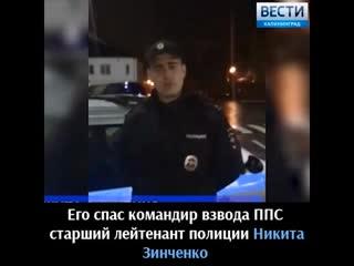 Голый и пьяный калининградец избил жену, а после попытался выброситься из окна