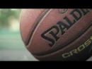 Streetball teaser