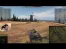 LeBwa World of Tanks В МИРЕ ЖИВОТНЫХ и ГЛАВНЫЙ ОЛЕНЬ В НЁМ Я