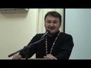 О Волхвах иерей Роман Бурдуков Чайные встречи от 13 01 19