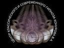 Сеанс гипноза, регрессивная гипнотерапия.