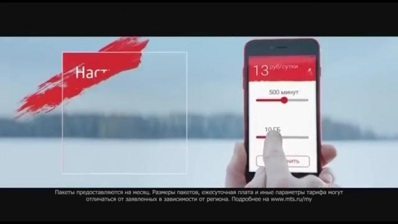 Анонсы и рекламный блок (НТВ, 13.02.2018)