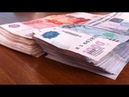 Бийчане лишились денег вложив их в микрокредитные кооперативы 20 09 18г Бийское телевидение