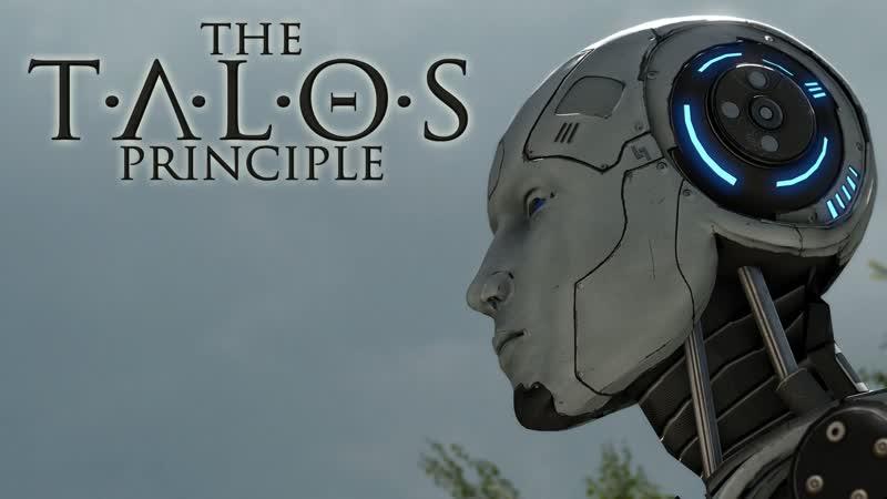 The Talos Principle 3 (Кривой Санстрайк)