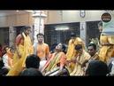 জয় রাধে জয় শ্রী কৃষ্ণ Horinam Ekbar Bolo Re Joy Radhe Joy Krishna Live Performance Part 3