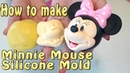 How To Make Minnie Mouse Face / Cup n Cakes Gourmet