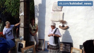 Открытие мемориальной доски Комовским - Коктебель 09.09.2018 г.
