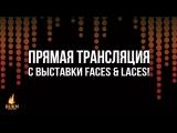 18.08 13:00 BURN на Faces & Laces!