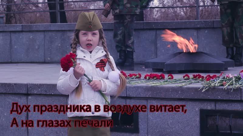 Storage/emulated/0/Android/data/ru.yandex.disk/files/disk/Загрузки/С Днем победы! Happy Kids.mp4