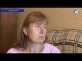 Учительница в Валдае попросила помочь ей повесить доску в классе и осталась без работы