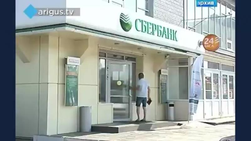 Мужик продал Lexys за 6 лямов, Сбербанк вернул ему всего 10 тыс.р. В Улан-Удэ массово блокируют счета и карты. Вот вам и 90-е. Н
