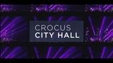 CityLife Promo. Итоги года 2019