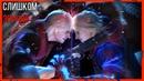 Devil May Cry 4 - Часть 1 - Просили Получите