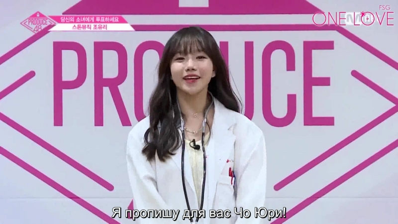 Jo Yuri | PROFILE | iZONE | Produce 48