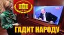Наталья Поклонская: Закон о повышении пенсионного возраста это преступление против народа