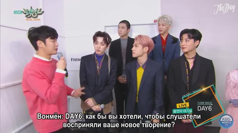 DAY6 INTERVIEW MUSIC BANK @18.12.14 [рус.саб]