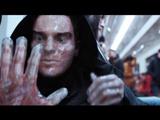 Черновик — финальный трейлер