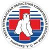 """ГОБУЗ """"МОКБ им. П. А. Баяндина"""""""