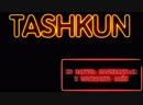 TWITCH-TASHKUN_, YOUTUBE-TASHKUN, ЧАТ ЧИТАЮ ТОЛЬКО ТАМ.