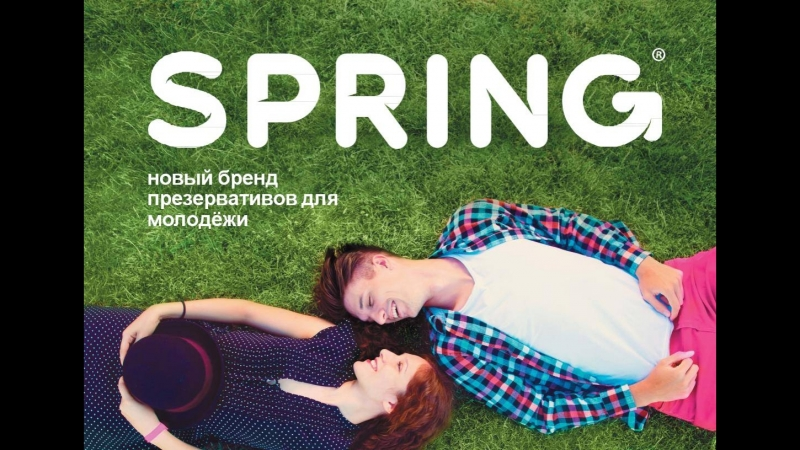 Интервью с Кириллом Крайневым, ТМ Spring