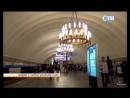 22.06.2018 В ночь «Алых парусов» петербургское метро будет работать без перерыва