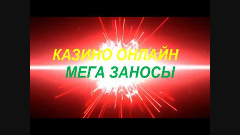 STONE AGE ПРИЗОВАЯ ПО СТАВКЕ 20 НА X2500 НОВЫЙ
