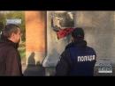 У Полтаві невідомі понівечили меморіальну дошку