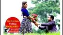 Nepali Wedding Highlights    Bibek and Dipika   
