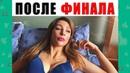 Новые вайны инстаграм 2018 Ника Вайпер/ Не мажоры/ Сека Вайн/ Jokeasses/ Женя Искандарова 288